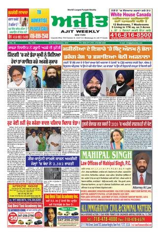 NewYork Epaper 14 Nov , 20 Nov 2018 by mehramedia mehra - issuu