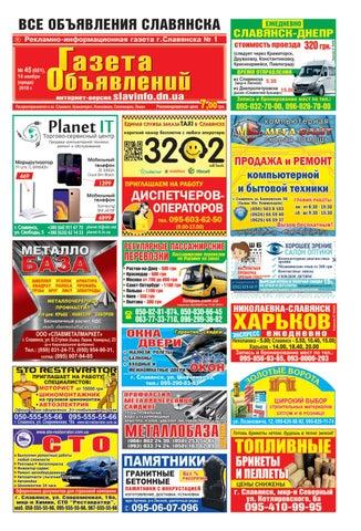 №45 2018 by gazeta - issuu 8b528aaa719d0