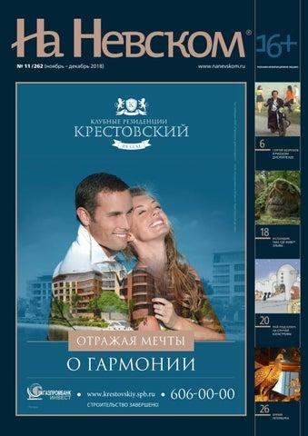 Спортюнион-дельта Москва аренда офиса коммерческая недвижимость в бельгии брюгге