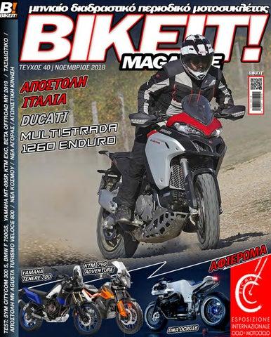 0d561af2b16 BIKEIT e-Magazine, 40ο τεύχος, Νοέμβριος 2018 by Bikeit Magazine - issuu