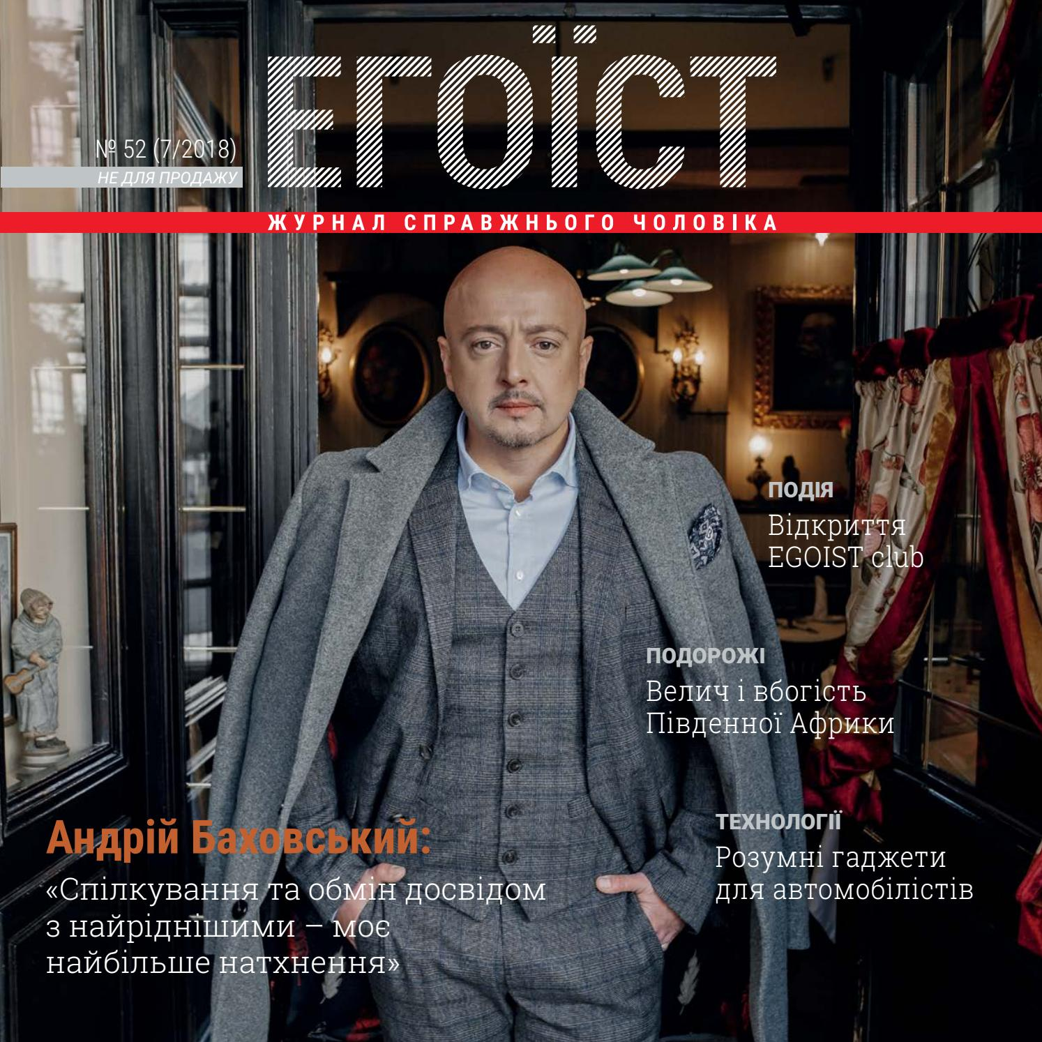 d093e697b79983 Egoist_52 by Egoist Magazine - issuu