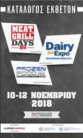 06a553614a6 Exhibitors' Catalogue (MEAT & GRILL DAYS - DAIRY EXPO - FROZEN FOOD ...
