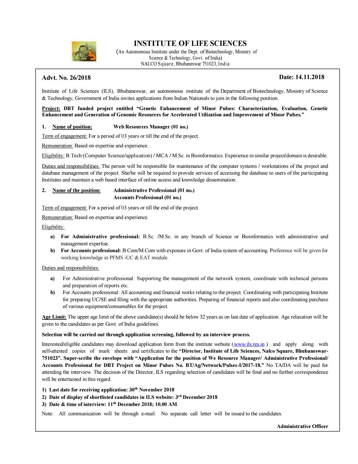 DBT Funded MSc Bioinformatics Resources Manager Post