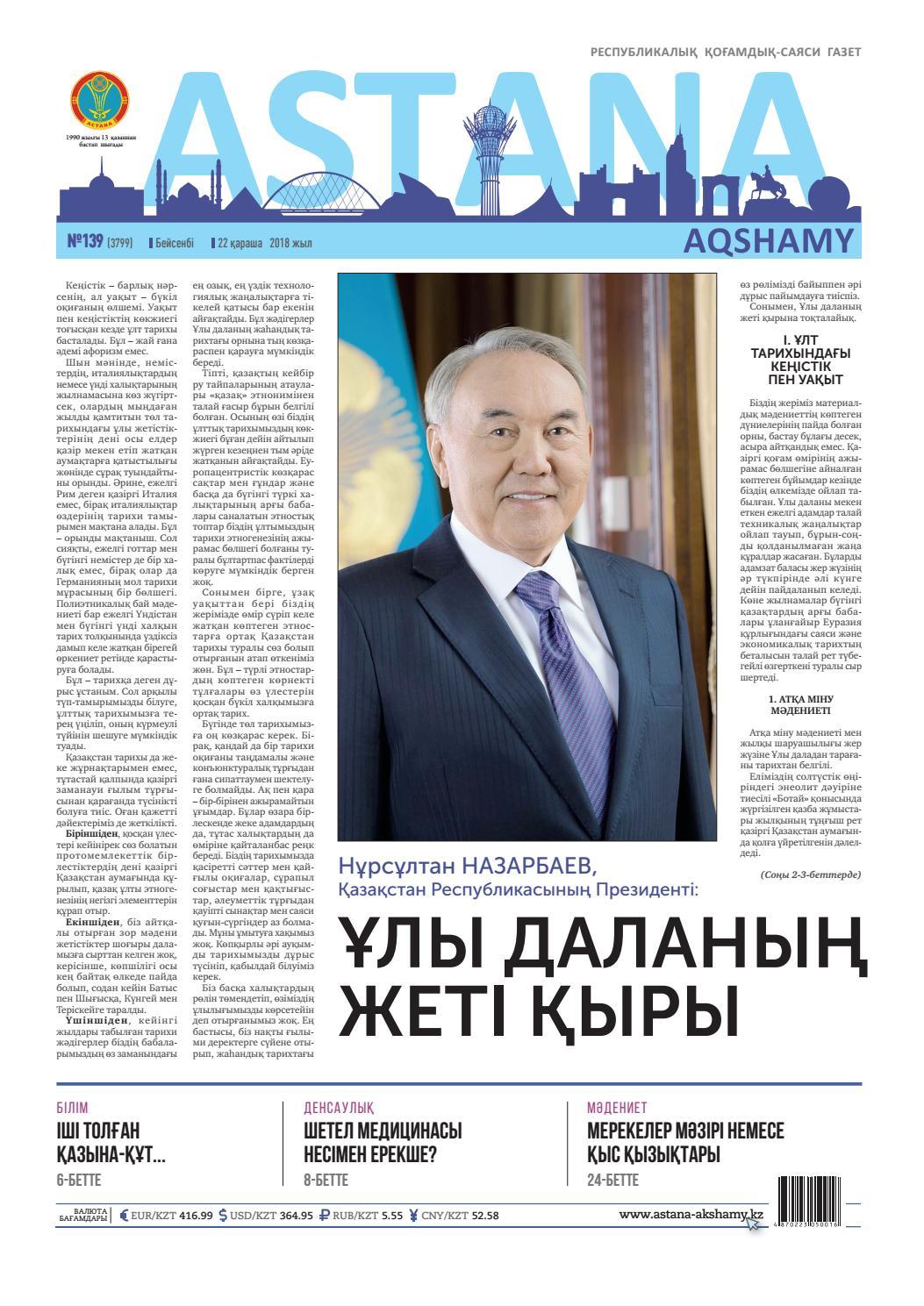 Онлайн казино Беларусь ақша үшін