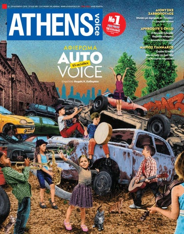 69e5a0ab30 Athens Voice 680 by Athens Voice - issuu