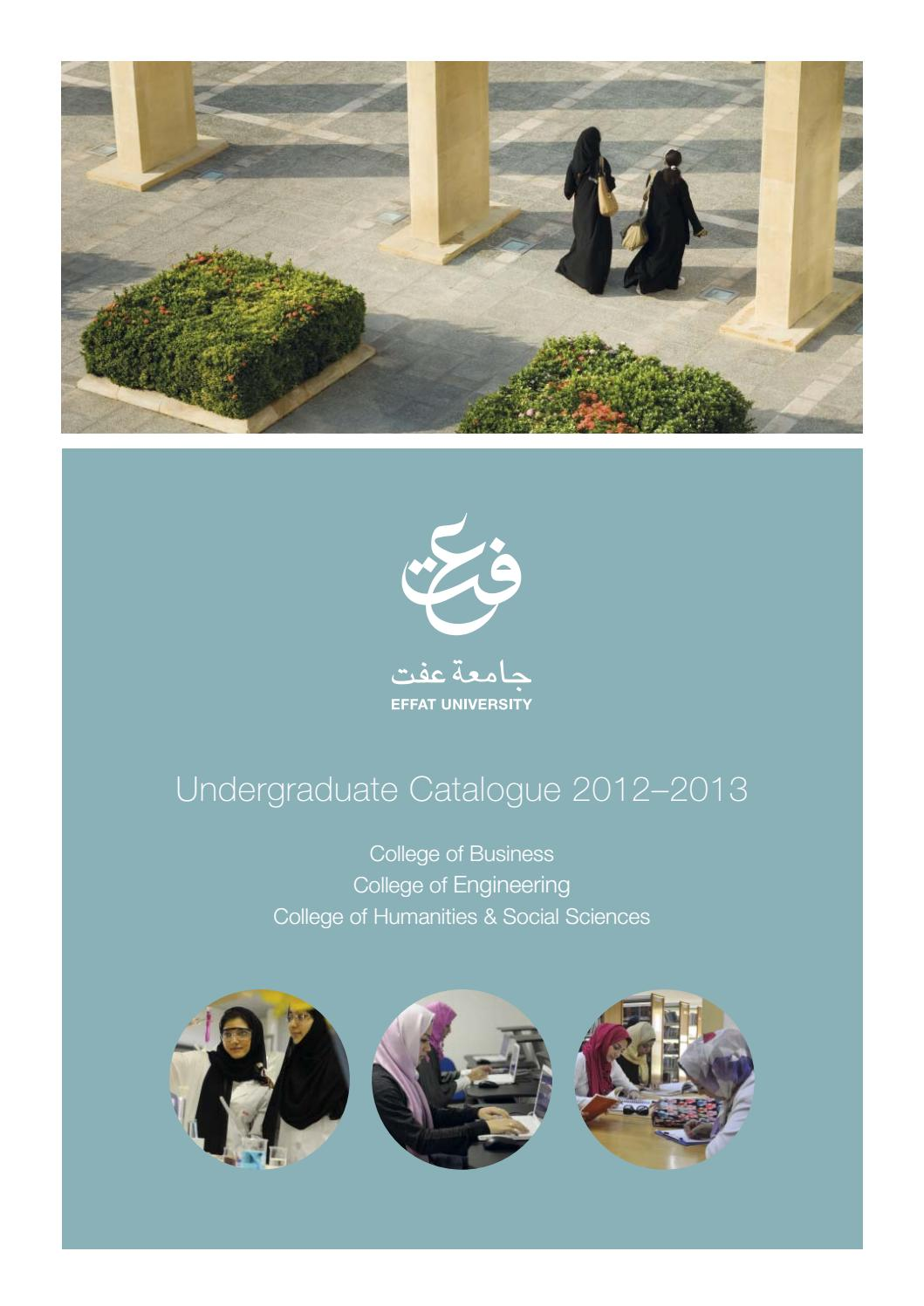 Effat University Undergraduate Catalogue for the academic