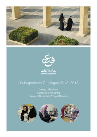 Effat University Undergraduate Catalogue for the academic year 2012