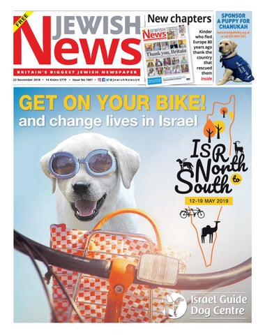 c23b8d78a9 1081 by Jewish News - issuu