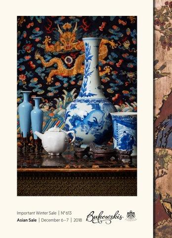Vaisselle et arts de la table Cadeaux Photo Biscuit col.Rose 5x H.7cm