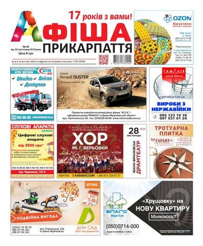 Афіша Прикарпаття №45 by Olya Olya - issuu 5eb92b0aad2fa