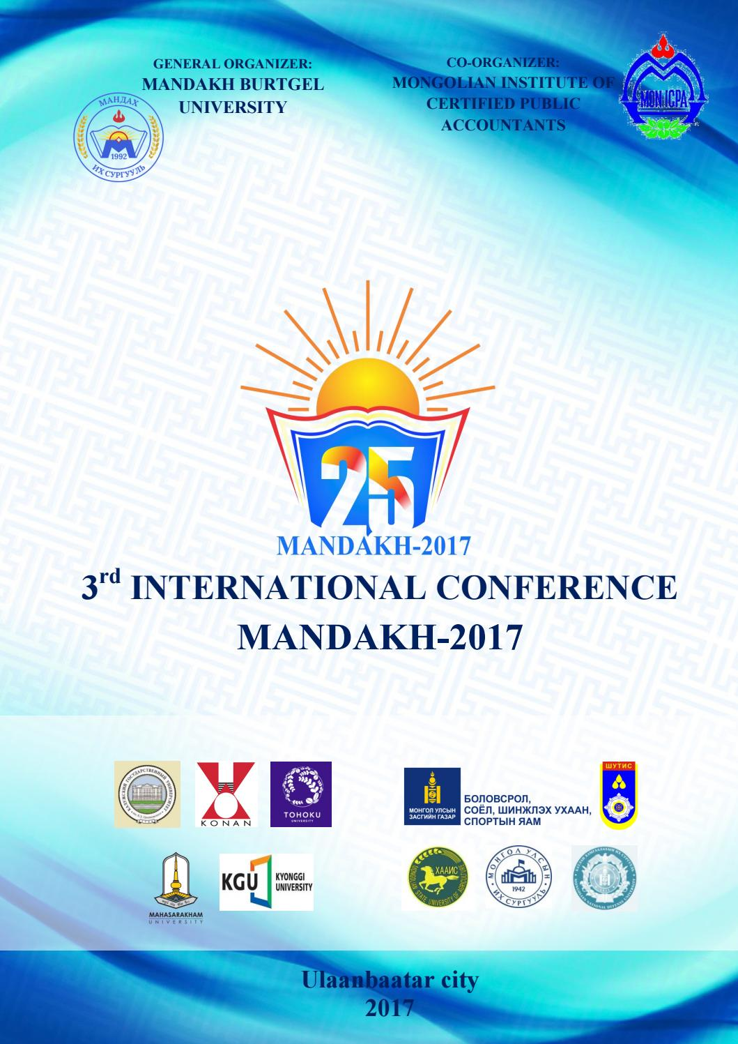 Mandakh 2017