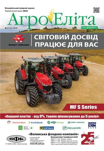 Агроеліта №11 (70) 2018 by Petro Kotsolok - issuu e60e24809cb92