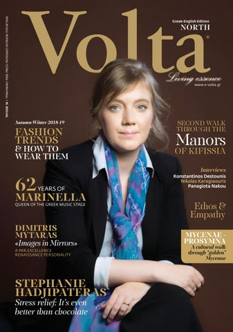 944d935a3e85 e-volta North  12 by Volta Free Press Magazine - issuu