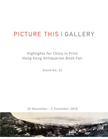 Picture This China in Print 2018