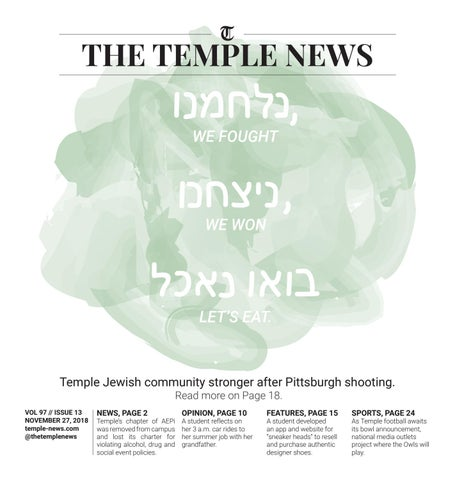 Vol. 97 Iss. 13 by The Temple News - issuu a8b28c2f5