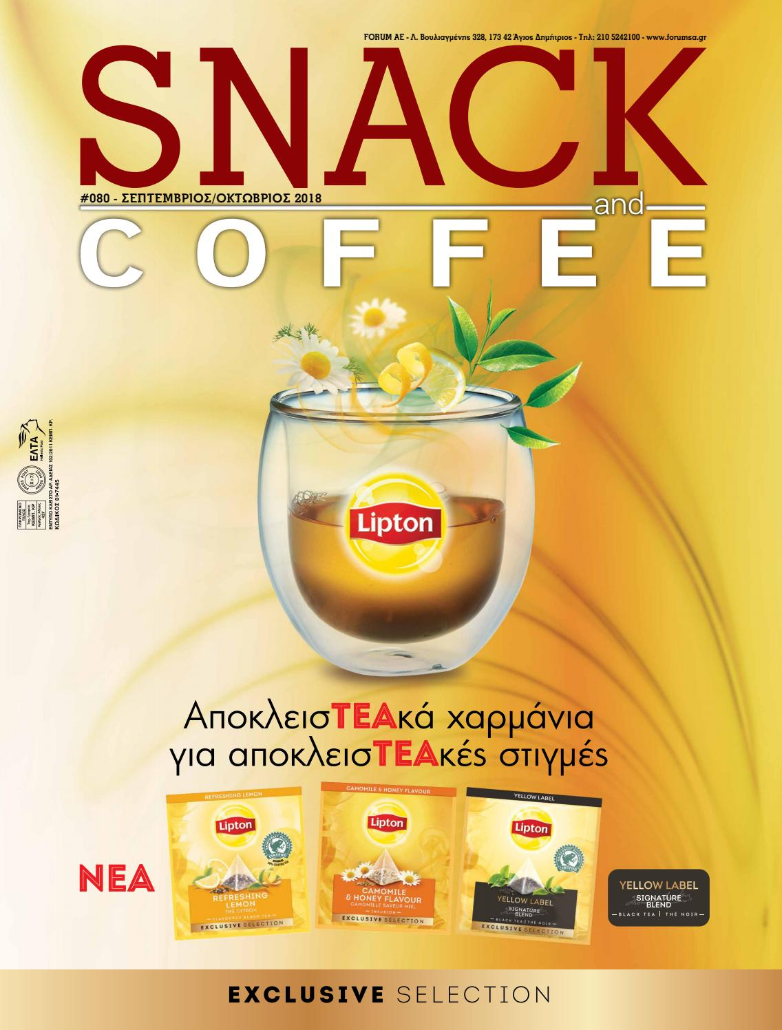 Snack   Coffee  80 by FORUM SA - issuu d7d10776f69