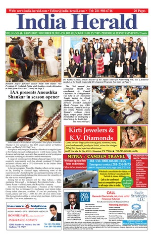India Herald 112818