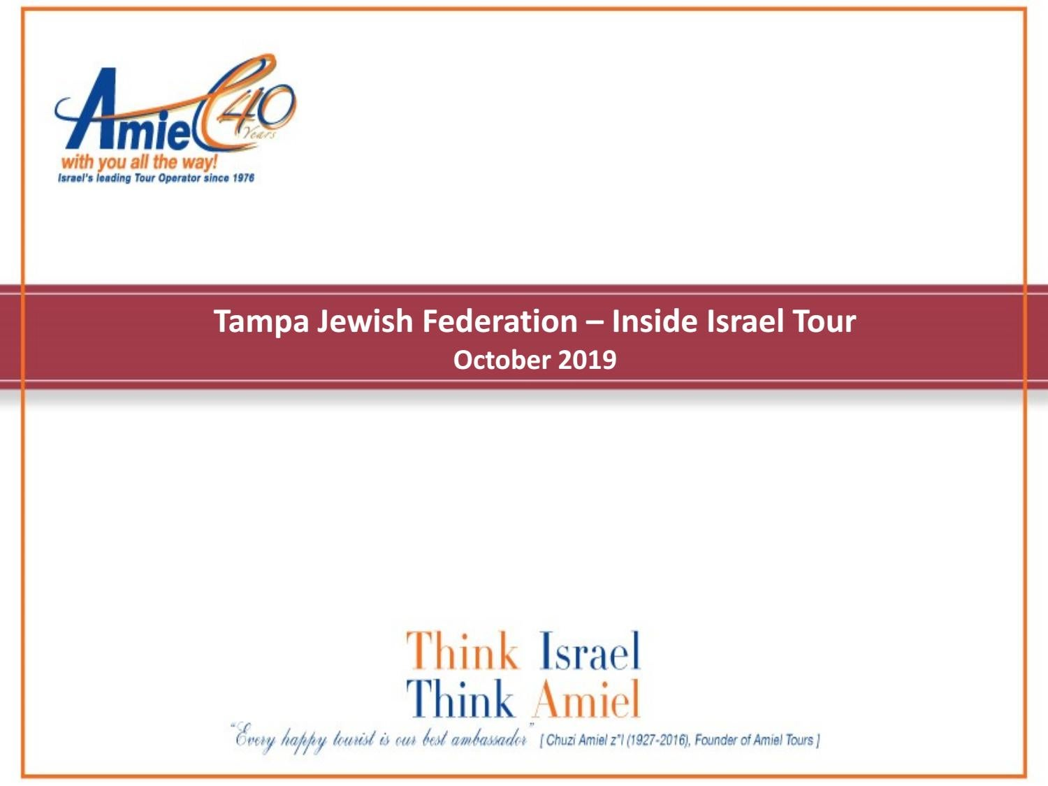 Tampa Jewish Federation | Inside Israel Tour October 2019 by