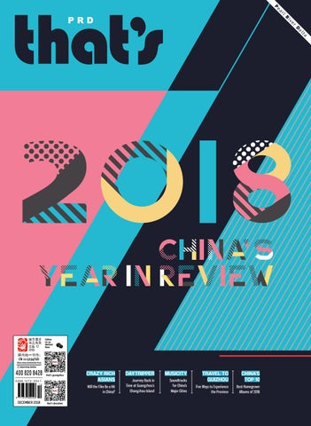 ce27246e7 That's Guangzhou - December 2018 by That's Online - issuu