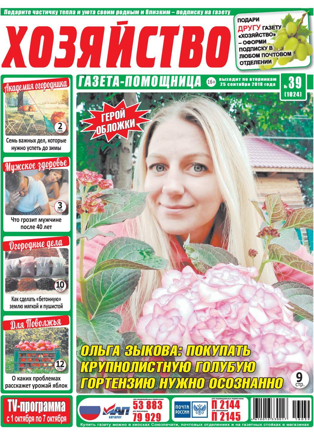 Ольга Бузова Светит Сосками На Шоу «План Б»