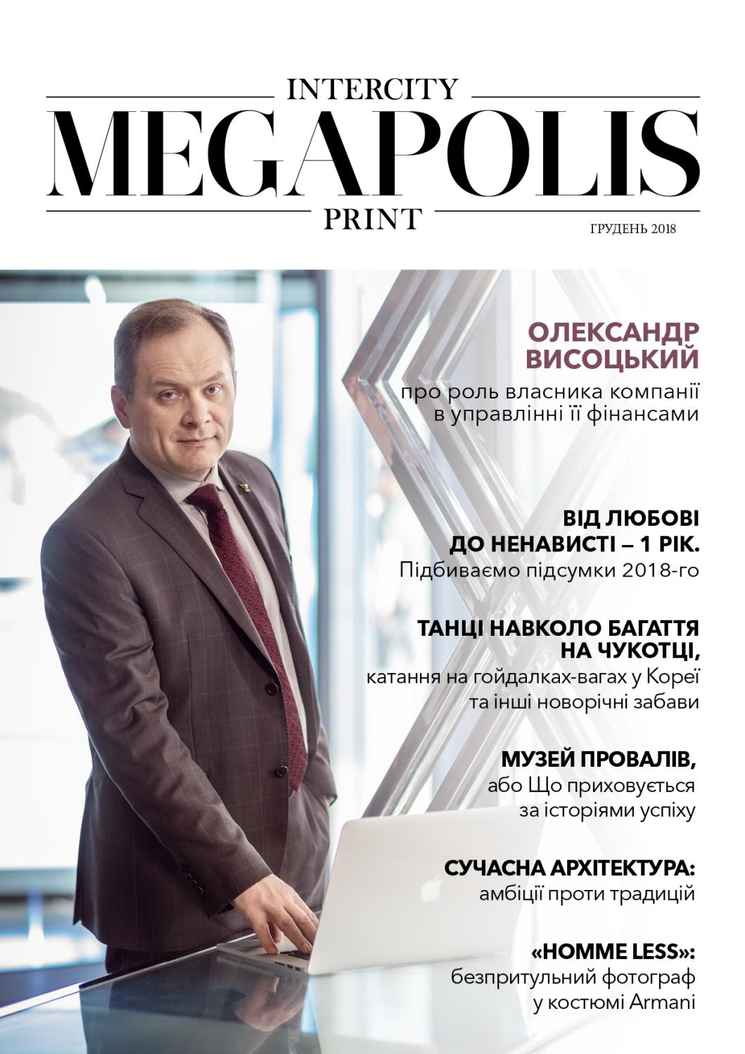 Intercity Megapolis print december 2018 by Intercity-Megapolis-Print - issuu cef1d354378df