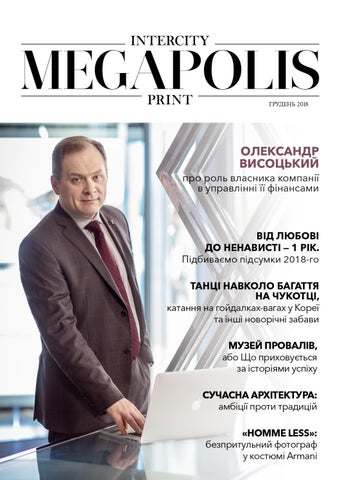 1c842343043566 Intercity Megapolis print december 2018 by Intercity Onboard ...