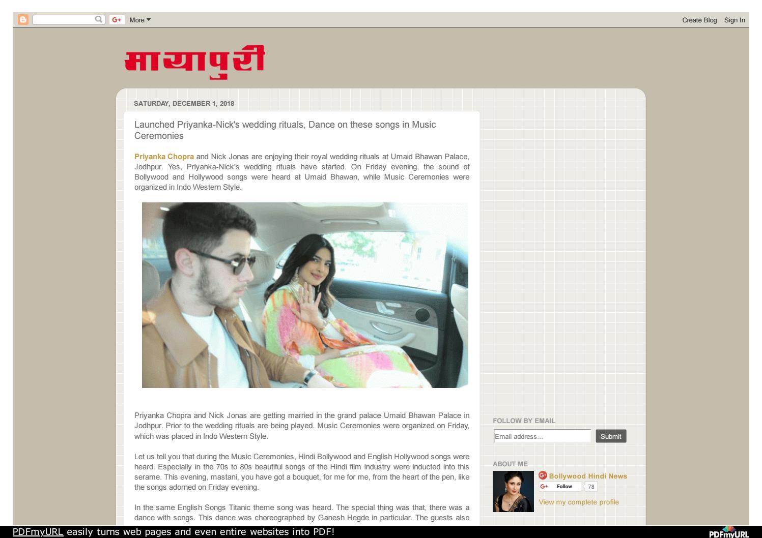 Launched Priyanka-Nick's wedding rituals, Dance on these