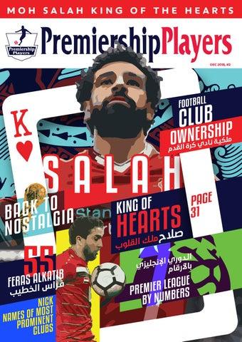 0062e3ecb PremiershipPlayers Magazine- 2nd Issue by premiership-players ...