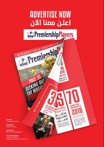 681e4b8b6 PREMIERSHIPPLAYERS MAGAZINE - Kuwait by premiership-players magazine ...