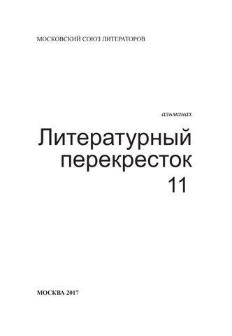 namazannaya-maslom-umelo-rabotaet-zadnitsey