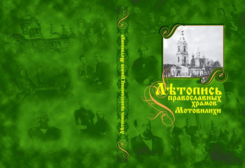 Елену Ксенофонтову Страстно Расцеловывают – Предел Желаний (2007)