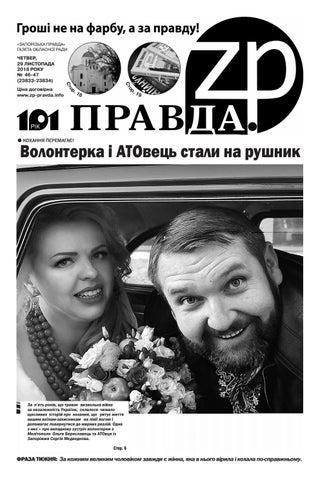 28.11.2018 by Запорізька правда - issuu 41e559a65d66a