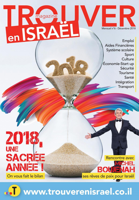 la culture de rencontres en Israël rencontres pour les célibataires fortunés