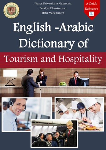 7a5c2c65dba50 Marhaba Arabic by Hilary Bainbridge - issuu