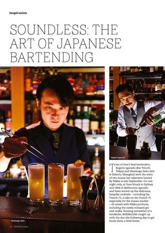 Page 16 of SOUNDLESS: THE ART OF JAPANESE BARTENDING