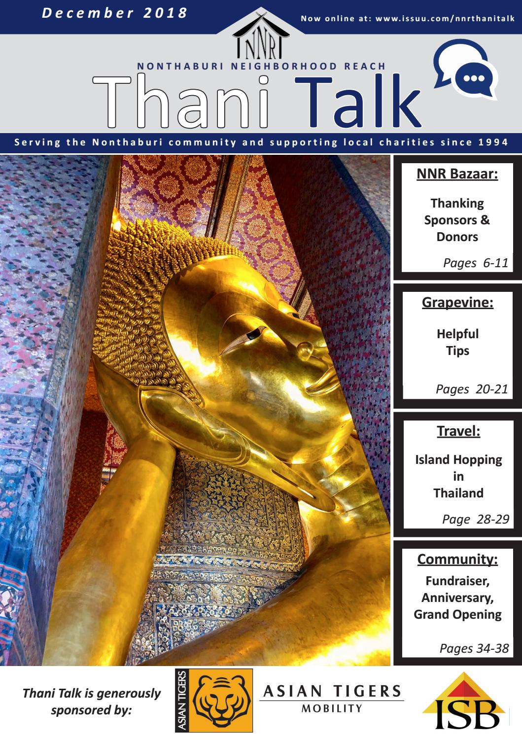 Thani Talk 2018 December By Thani Talk Nnr Issuu