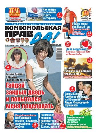 Скрытая камера кавказская девушка маргарита изменяет