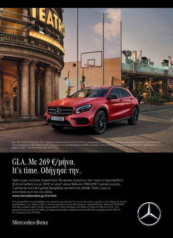 Page 2 of Mercedes A 180d