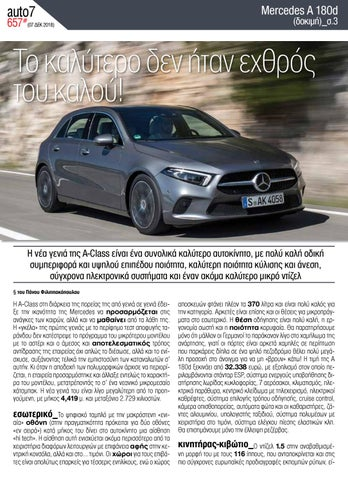 Page 3 of Mercedes A 180d