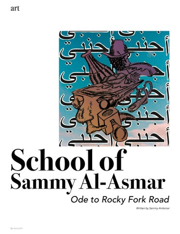 Page 26 of School of Sammy Al-Asmar: Ode to Rocky Fork Road