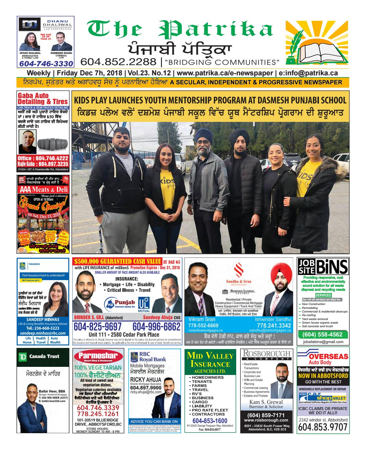 December 7th, 2018 by Punjabi Patrika Media Ltd  - issuu