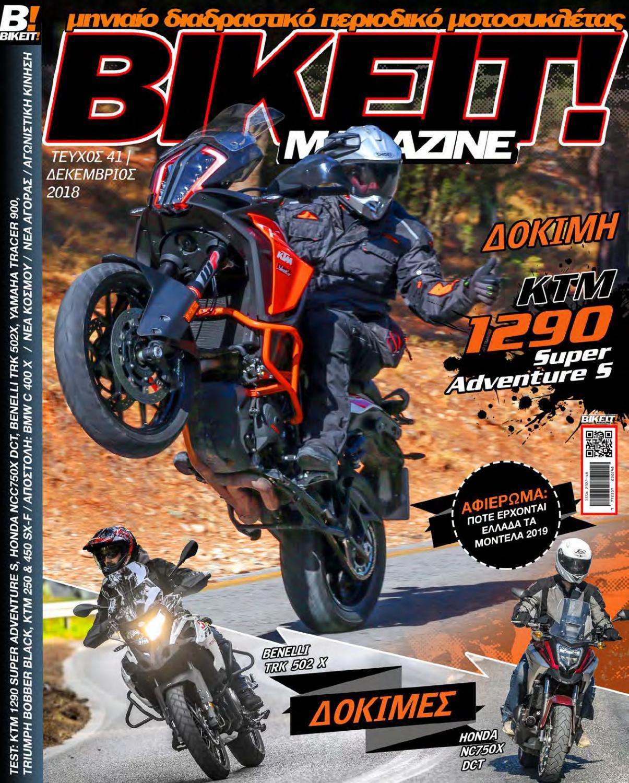 9becff95e67 BIKEIT e-Magazine, 41ο τεύχος, Δεκέμβριος 2018 by Bikeit Magazine - issuu