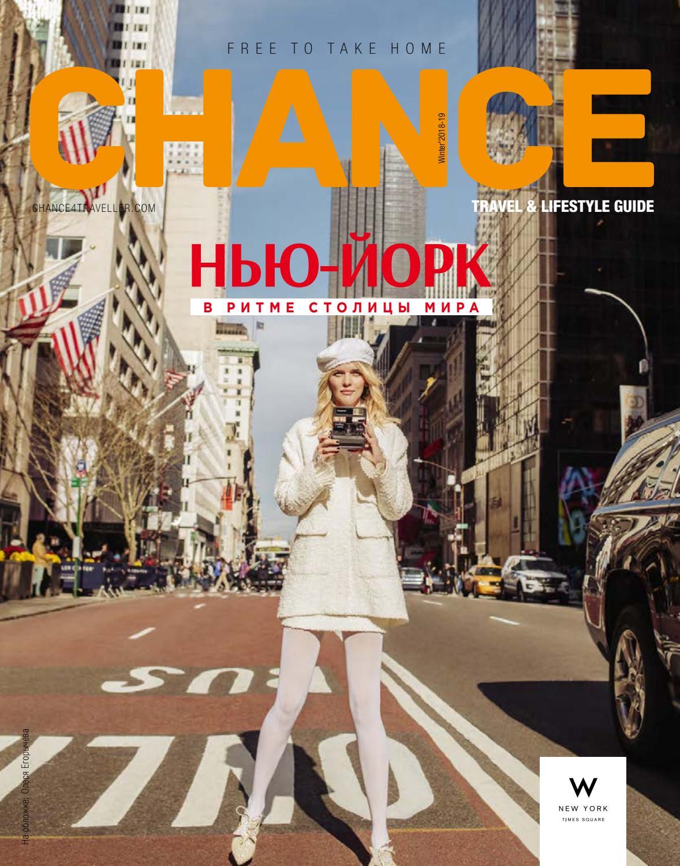 2d35f59a CHANCE Magazine Winter 2018-2019 by CHANCE magazine - issuu