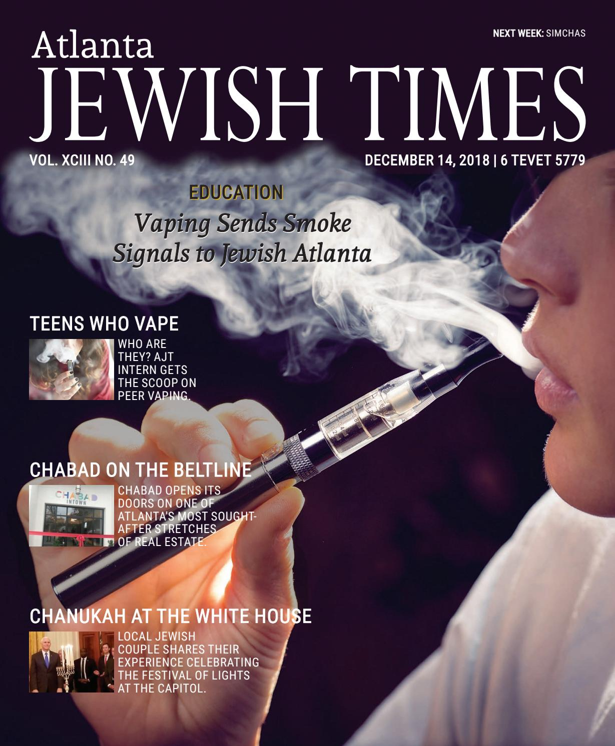 how to make er diagram amazing s musician record online home decorating services Atlanta Jewish Times, Vol. XCIII No. 49, December 14, 2018 by Atlanta  Jewish Times - issuu