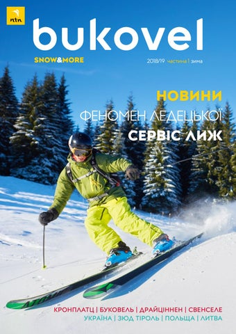 Bukovel 2018-19 winter by shu andr - issuu 30d91d3542354