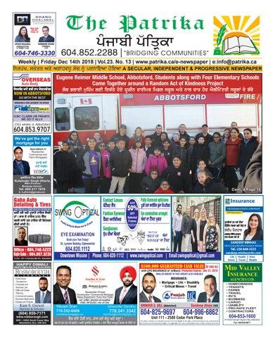 December 14th 2018 By Punjabi Patrika Media Ltd Issuu