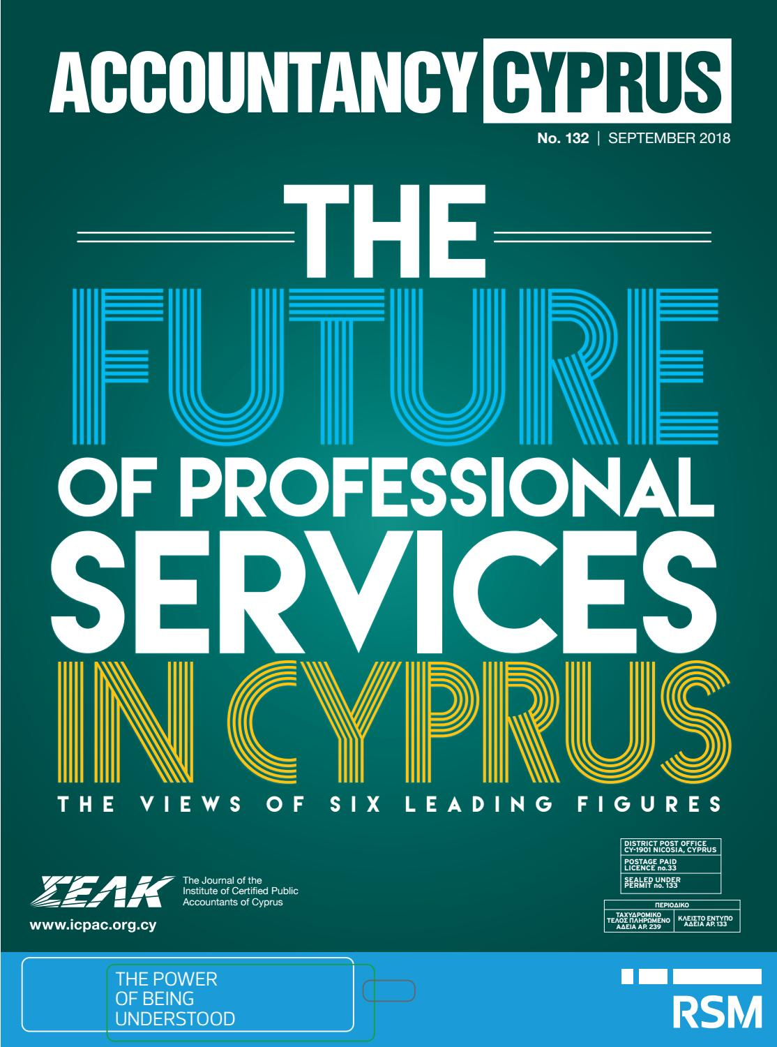 ACCOUNTANCY CYPRUS - No  132 - September 2018 by The