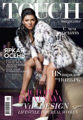 b57eef48405 Touch magazine november by Nastya Boiko - issuu