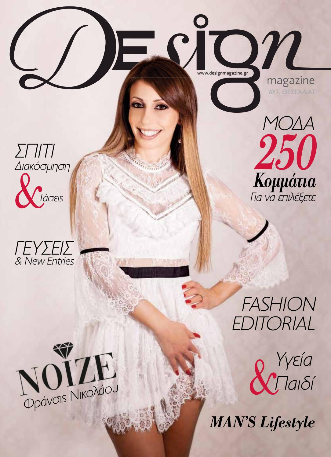 d659caab1c design magazine winter 2018 2019 - issue 16 by Design Magazine - issuu