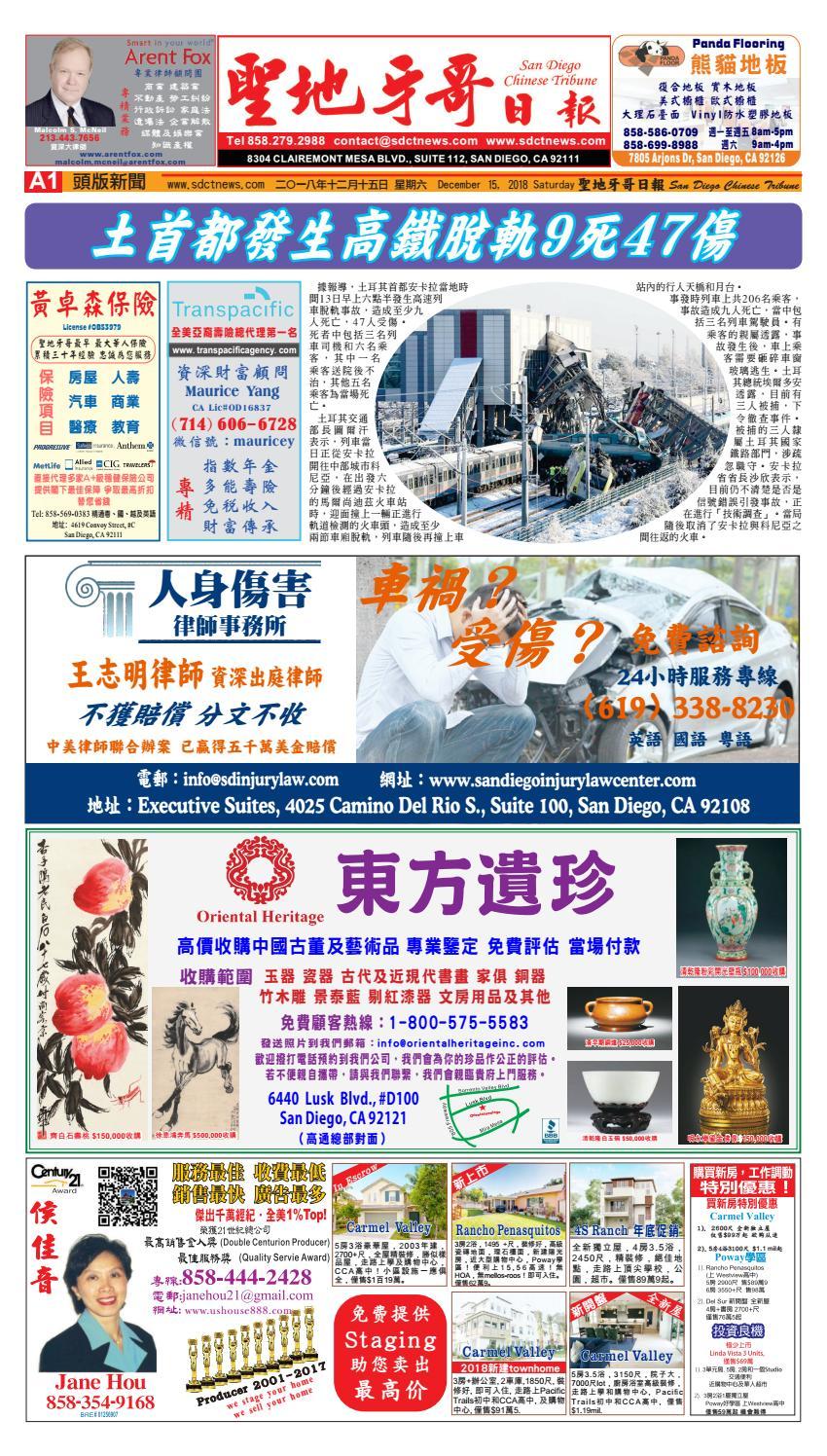 December 15 2018 By San Diego Chinese Tribune Issuu